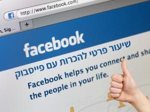 אייקון לשיעור פרטי אחד על אחד להכרות עם פייסבוק